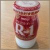 明治のR-1ヨーグルトドリンク新鮮で濃厚!店頭販売の物との違いは?